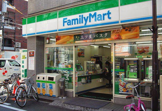family mart japon - ¿Cuáles son las principales tiendas de conveniencia en el mundo?