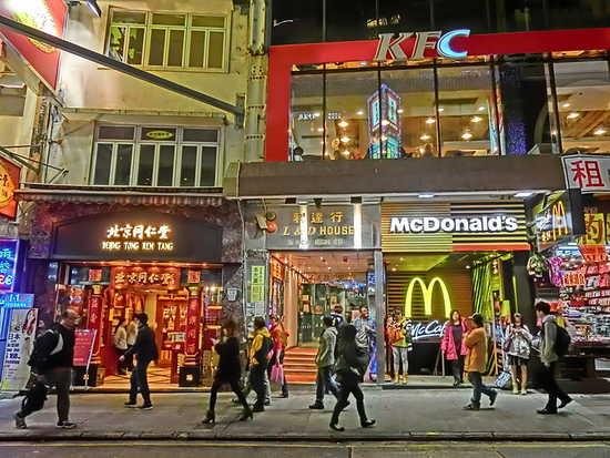 fast food Beijing Tong Ren Tang n McDonalds1 - El reto de los fast food frente a la experiencia del cliente
