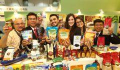 feria de alimentos taiwan 1 240x140 - Perú muestra productos novedosos en feria de alimentos de Taiwán