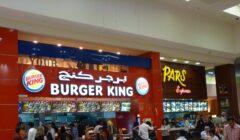 food court Dubai Mall
