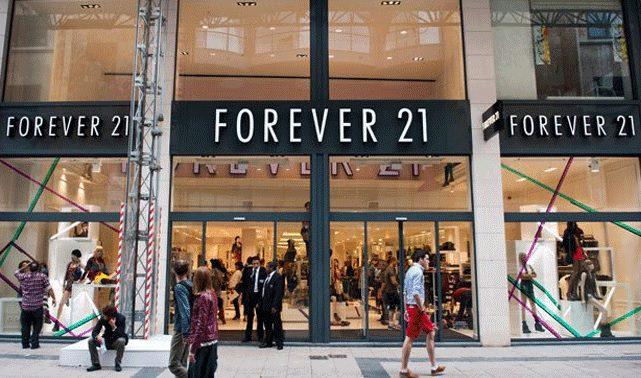 forever 21 mexico
