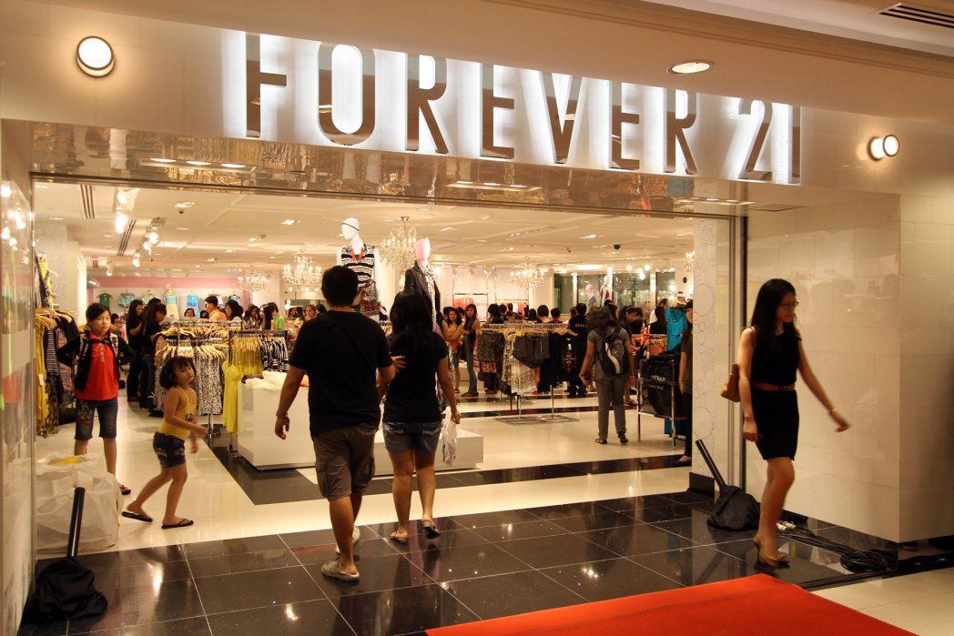forever 21 portada peru retail