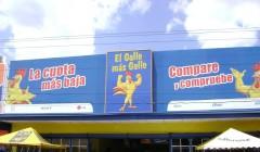 gallo-mas-gallo-peru-retail