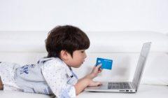 Consumo online niños