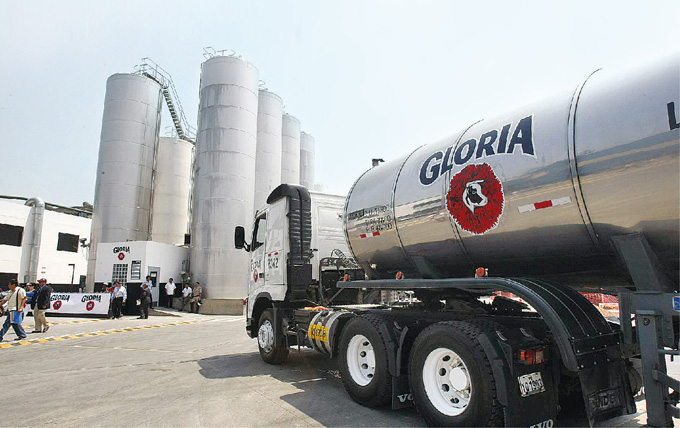 grupo gloria - Grupo Gloria ya cuenta con nuevo CEO