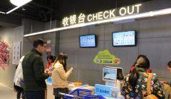 hema asia check out 240x140 - Supermercado chino de Alibaba reinventa la forma de comprar