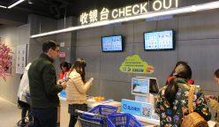 hema asia check out 248x144 - Supermercado chino de Alibaba reinventa la forma de comprar