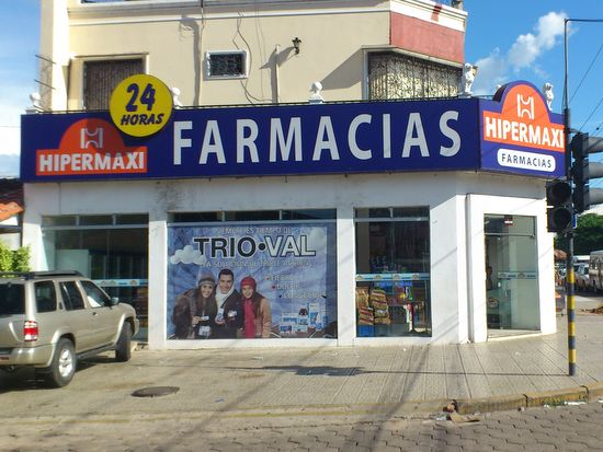 hipermaxi farmacia - El avance del sector retail boliviano