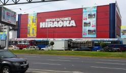 hiraoka 1 248x144 - Perú: Hiraoka lanzó ecommerce para fortalecer marca propia y aumentar sus ventas