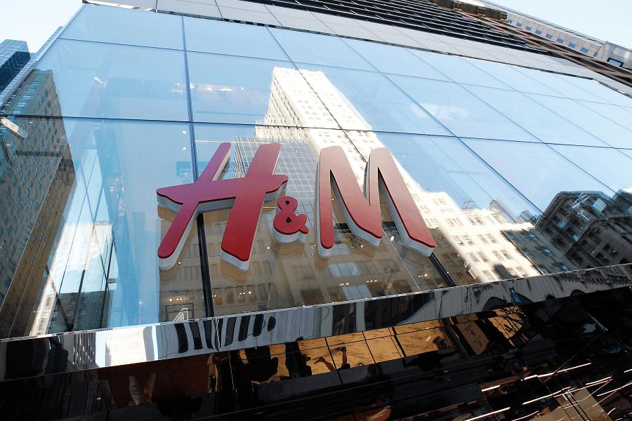 hym australia - Ventas de H&M en América alcanzaron los US$3.165 millones en los primeros nueve meses