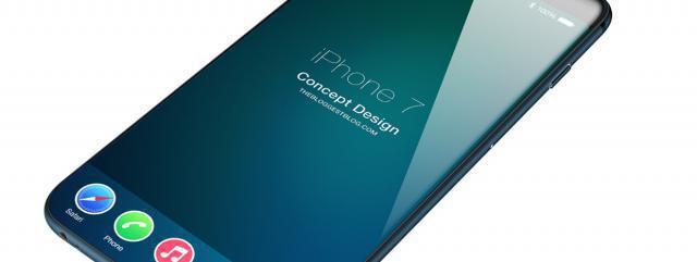 iPhone 7 caracteristicas - iPhone 7 ya se vende en Perú