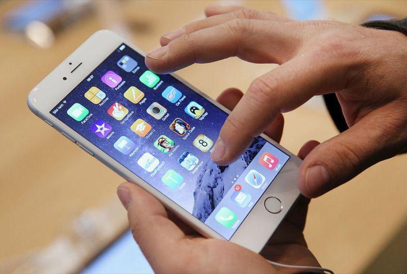 iPhone7 venta