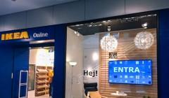 ikea online 1 240x140 - Ikea prueba tienda online en malls de España