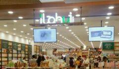 ilahui tienda 240x140 - Mañana la marca coreana Ilahui inaugurará su segunda tienda en Lima