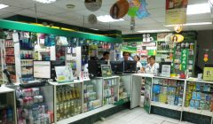 inkafarma 3 1 240x140 - Inkafarma continúa con ventas SSS en negativo en el Perú