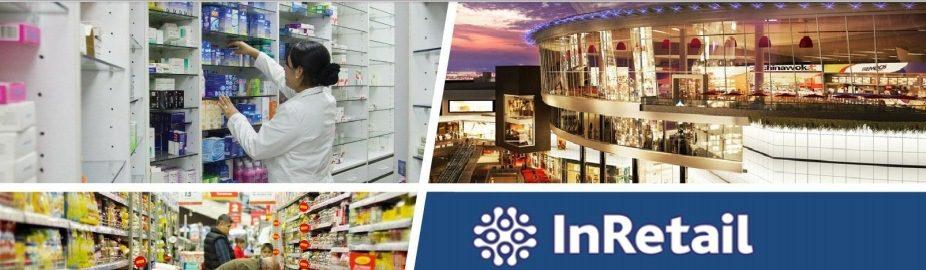 inretail 201 - Utilidad de Intercorp se redujo en S/ 10 millones durante el 2016