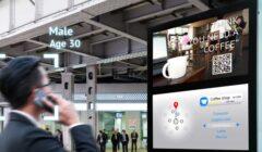 """inteligencia artificial en retail analítica 240x140 - SAS: """"Vemos el interés de las compañías de querer cambiar y ser más analíticas"""""""