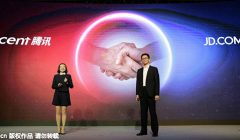 jd.com y tencent 240x140 - Tencent y JD.com compran participación del retailer chino Better Life