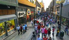jiron union peru retail 240x140 - Peruanos dispuestos a gastar más en los próximos 12 meses