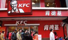 kfc-chicken-china-yum