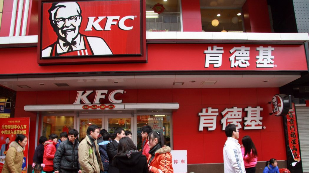 kfc-chicken-china-yum