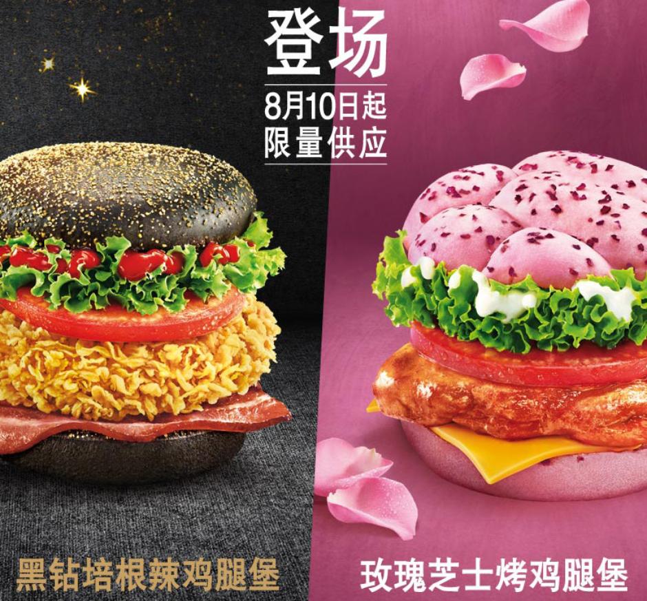 kfc-hamburguesas-negras-y-rosas