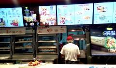 kfc jp 2 peru retail 240x140 - Cadenas de fast food superan las 800 tiendas en Perú