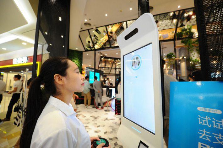 kfc smile to pay - KFC presenta en China 'Smile to Pay', la nueva forma de pago con una sonrisa