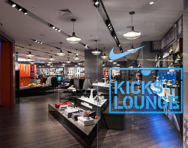kicks lounge nike - Perú: Kicks Lounge de Nike abre su tercera tienda en Plaza Norte