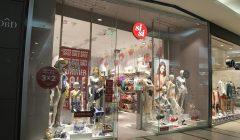 komax compra sisi 240x140 - Grupo chileno Komax compra marca uruguaya de ropa SiSi