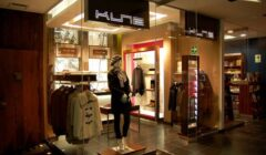kuna tienda australia y suiza 240x140 - KUNA recibe premio internacional por su trabajo de sostenibilidad con la fibra de vicuña