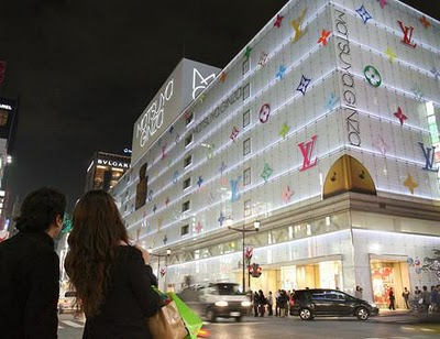 louis vuitton tokyo - ¿Cuáles son las diferencias entre marcas premium y marcas de lujo?