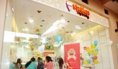 madness-creamery-peru-retail