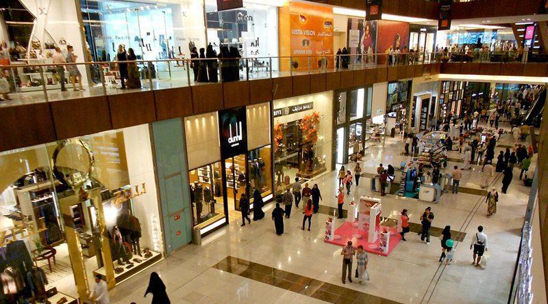 mall centro comercial - Perú: Sector retail crecería más de 30% entre el periodo 2018-2019