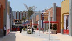 mall plaza trujillo 4 248x144 - Delincuentes roban más de 24 mil soles en el Mall Plaza de Trujillo