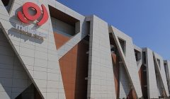 mallplaza bolsa de valores 240x140 - Mallplaza recauda US$532 millones en su apertura a la bolsa de valores