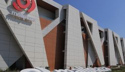 mallplaza bolsa de valores 248x144 - Mallplaza recauda US$532 millones en su apertura a la bolsa de valores