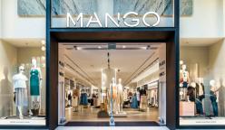 mango media browser 1 248x144 - Ventas de Mango se recuperan debido a restructuración de sus negocios