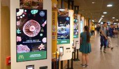 mcdo 240x140 - McDonald's abriría primera sucursal digital en México a finales de 2018