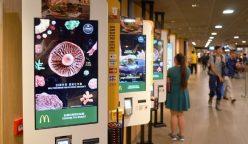 mcdo 248x144 - McDonald's abriría primera sucursal digital en México a finales de 2018