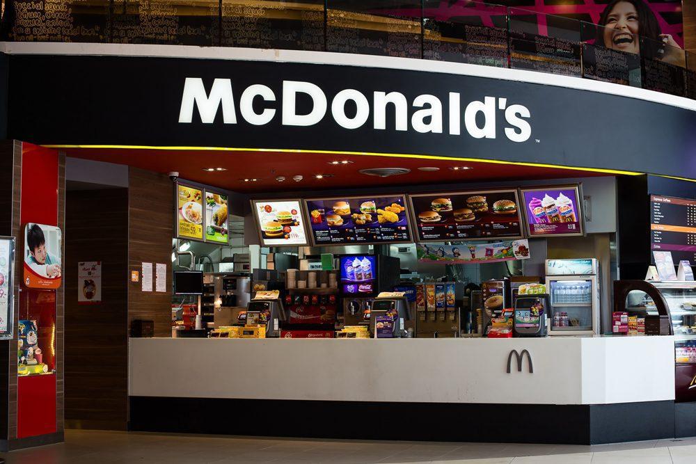 mcdonalds 11 - McDonald's lanza menú a 1 dólar y entra a la guerra de precios entre cadenas de comida rápida