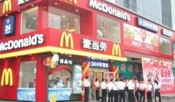 mcdonalds-china-2