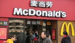 mcdonalds china1 240x140 - McDonald's vendió el 80 % de su negocio en China