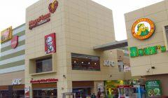 megaplaza villaelsalvador2 1 240x140 - Perú: MegaPlaza Villa El Salvador II potenciará su oferta de entretenimiento