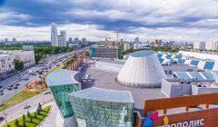 metropolis 3 240x140 - Rusia: Sepa en qué centros comerciales hacer sus compras durante el mundial