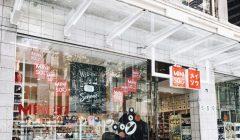 miniso store 2 240x140 - Miniso continúa fortaleciendo su red de tiendas en Canadá, Australia y México
