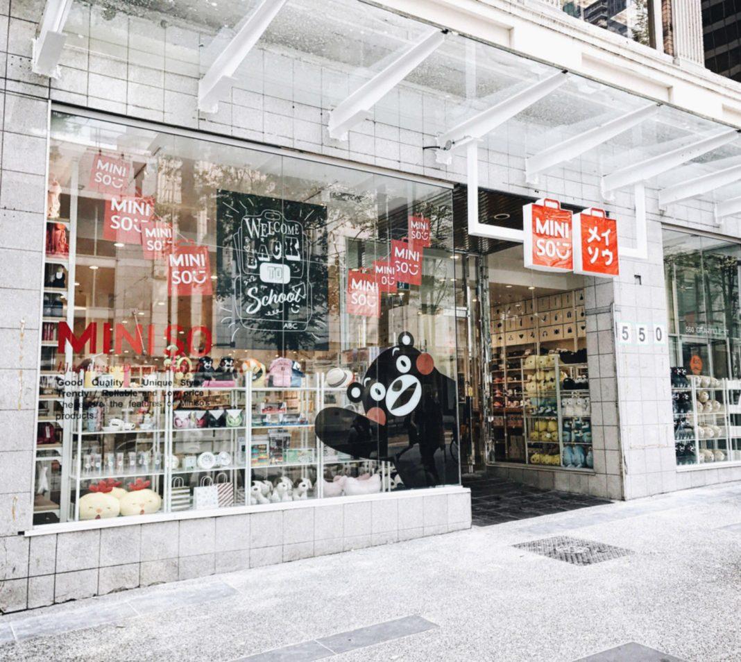 Miniso continúa fortaleciendo su red de tiendas en Canadá