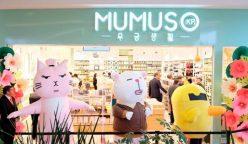 mumuso 248x144 - Marca coreana Mumuso abrió su primera tienda en el Perú