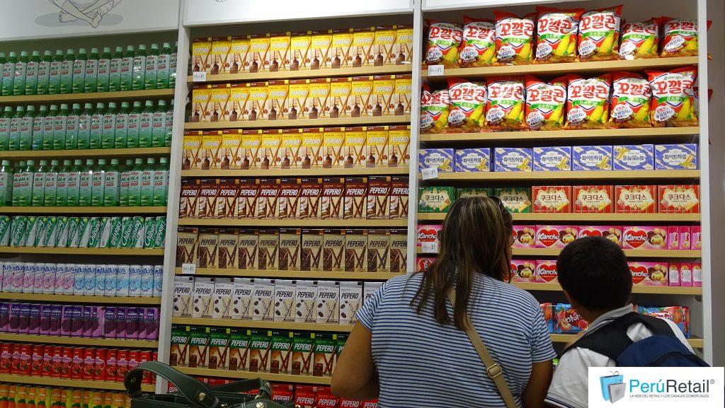 mumuso 4 1024x577 - Perú: La cadena coreana Mumuso planea contar con 10 tiendas en Lima y provincias al cierre de 2019