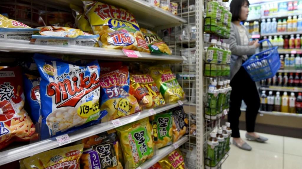 papas fritas japón